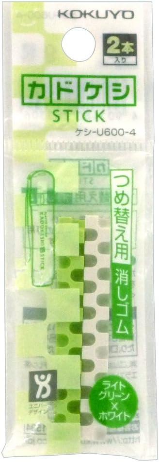 Kokuyo Baltimore Mall Kado-Keshi Stick Eraser Light Refill Green Recommended Keshi-U600-4