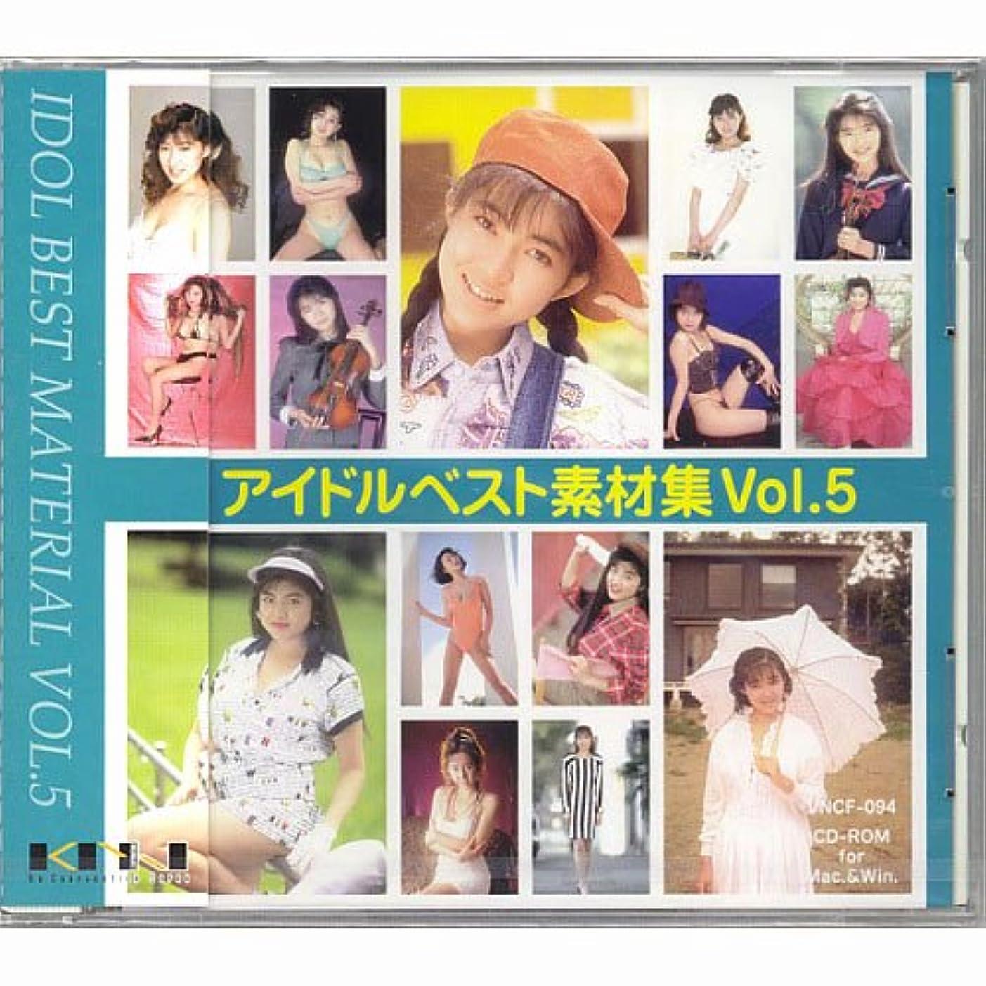 マイルドゼリー味アイドルベスト素材集Vol.5