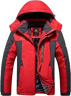 Mochoose Men's Mountain Outdoor Windproof Waterproof Ski Fleece Hooded Jacket Rain Coat(,)