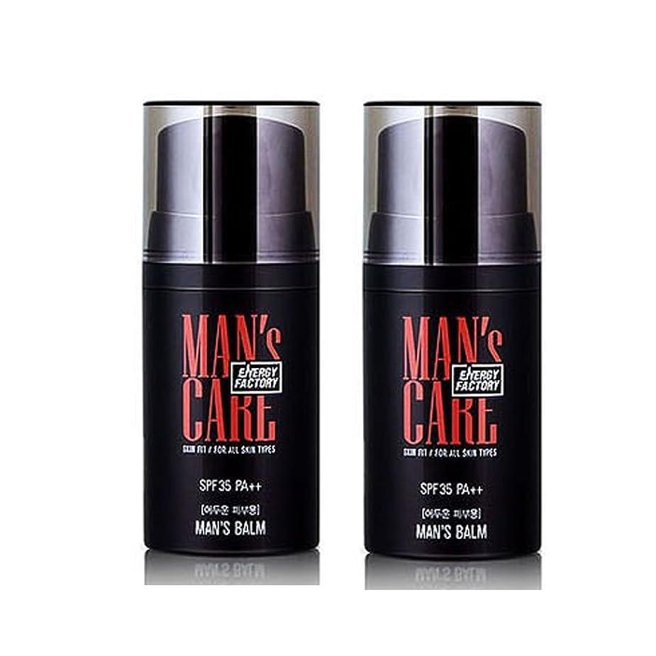 実質的に引き出すメンズケアエネルギーファクトリースキンフィット?マンズ?Balm 50ml x 2本セット(明るい肌用、暗い肌用) メンズコスメ、Man's Care Energy Factory Skin Fit Man's Balm 50ml x 2ea Set (Bright Skin、Dark Skin) Men's Cosmetics [並行輸入品] (Dark Skin)