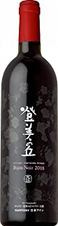 【登美の丘ワイナリー産ぶどう100%】 日本ワイン 登美の丘ワイナリー ビジュノワール [ 赤ワイン 13 フルボディ 日本 750ml ]