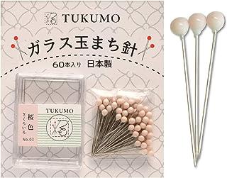 TUKUMO ガラス玉まち針 待針 待ち針 ストリングアート パッチワーク 耐熱 かわいい カラー多数 (桜色)
