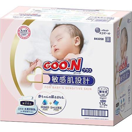 【テープ 新生児サイズ】グーン プラス 敏感肌設計 (お誕生~5kg) 176枚(88枚×2) [ケース販売]