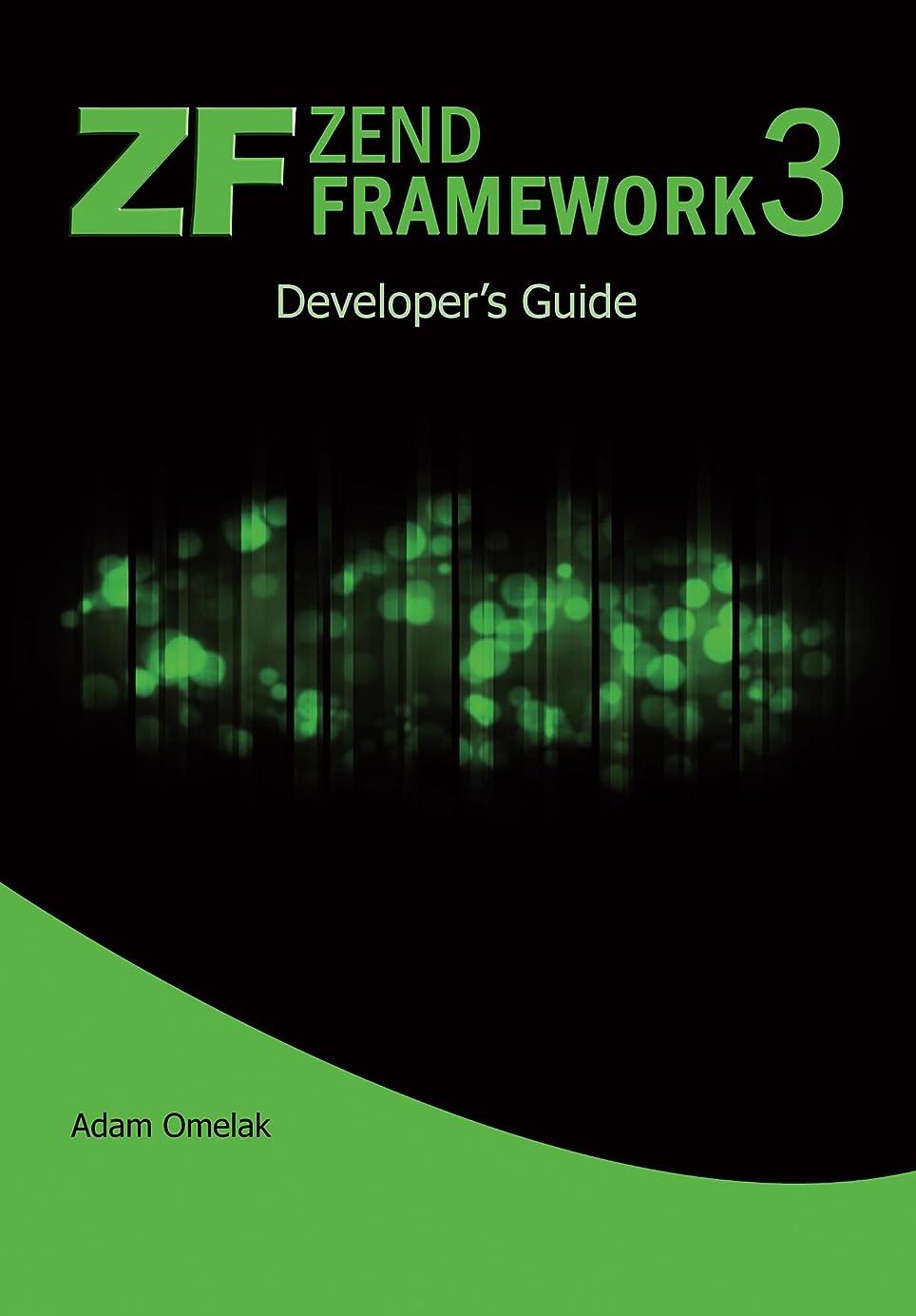 議題百年変わるZend Framework 3. Developer's Guide (English Edition)