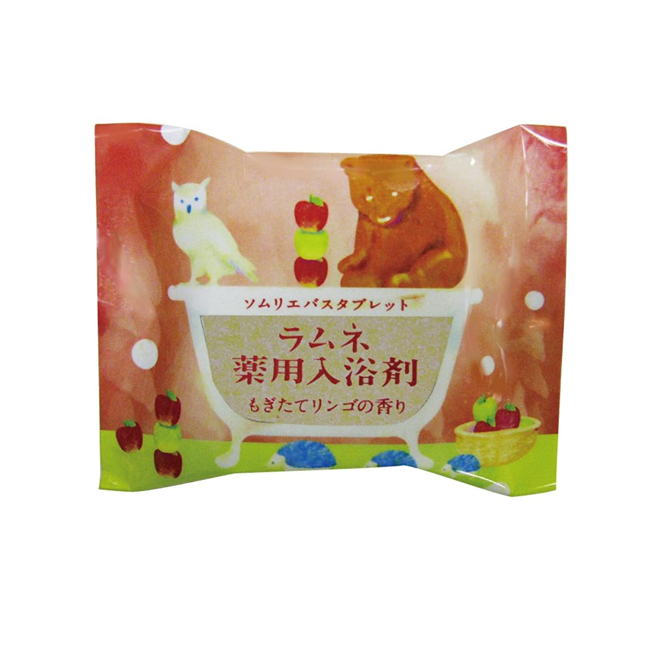 家庭教師普遍的な熱心なソムリエバスタブレット ラムネ薬用入浴剤 もぎたてリンゴの香り 12個セット