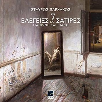 7 Elegies Ke Satires (Gia Foni Ke Piano)