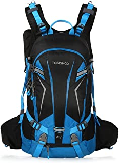 Best ride he journey backpack Reviews