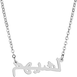 Arabic Name Pendant Necklace, Stainless Steel Personalized Charm Totem Name Necklace Jewelry Unisex