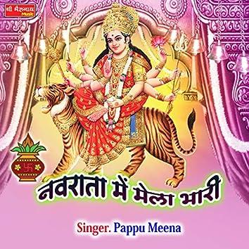 Navrata Mein Mela Bhari (Rajasthani)