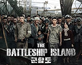 The Battleship Island - Korean Movie - English - Chinese Subtitles