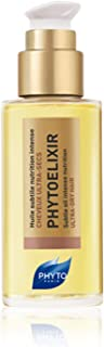 Phyto Phytoelixir Subtle Intense Nutrition Oil, 75ml