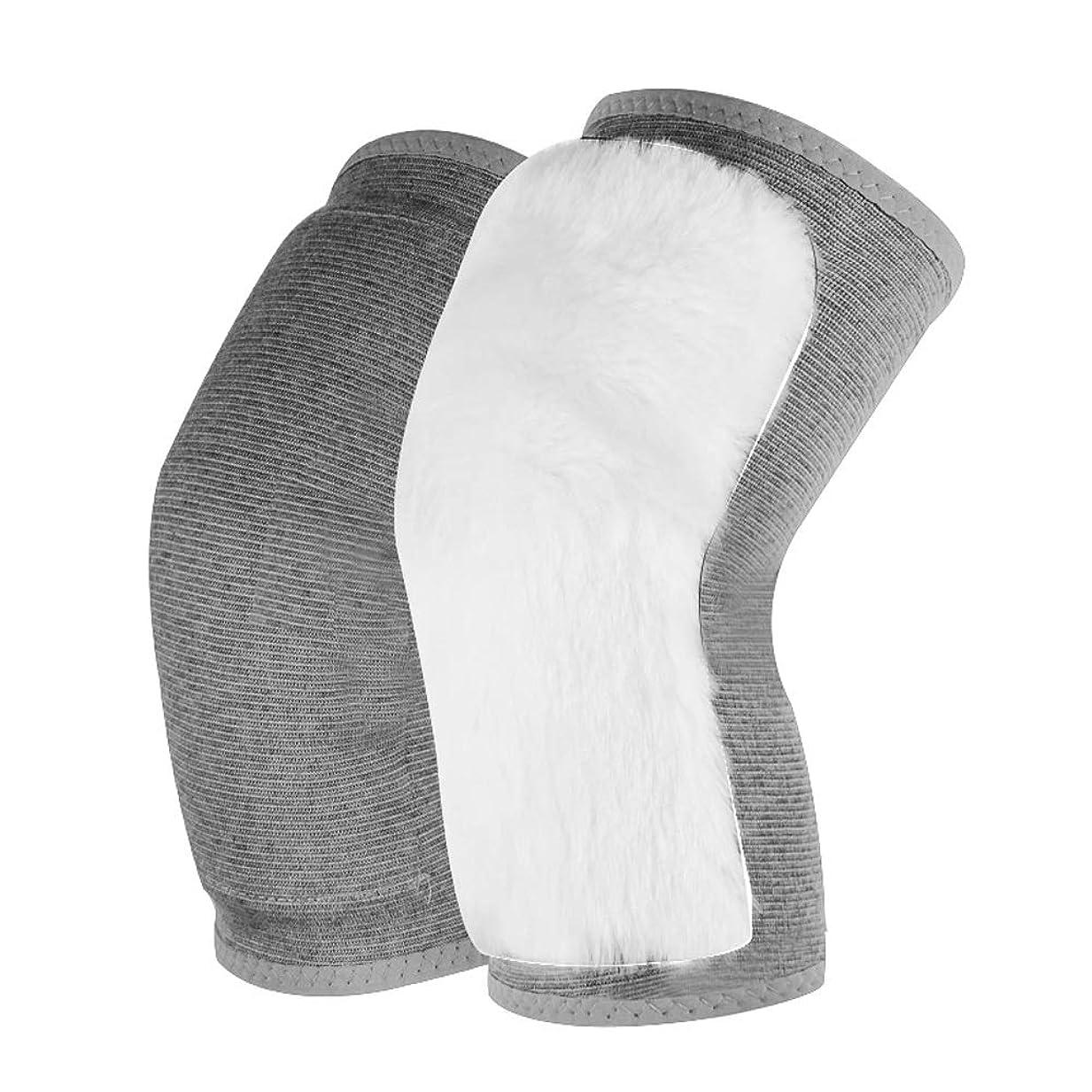 変わる内なる違うZXTウール統合された暖かい膝パッドのふたセット、秋と冬の男性と女性とベルベット防寒膝パッド