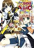 魔法少女リリカルなのはViVid FULL COLORS(3) (角川コミックス・エース)