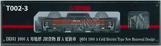 ロクハン Zゲージ T002-3 DD51 1000 A寒地形 JR貨物新A更新車