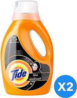 Tide Abaya Regular Liquid Detergent - Pack of 2-Pieces (2 x 1.05L)