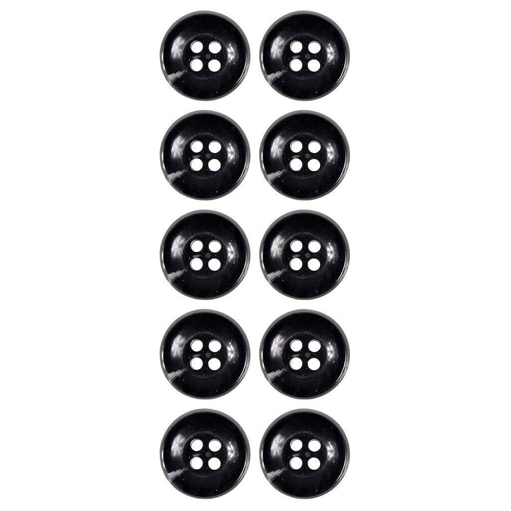 Mibo Rod Polyester Coat Button Imitation Horn