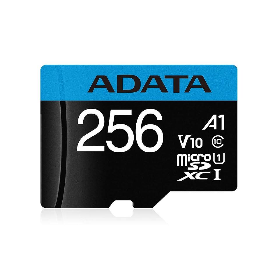 可塑性祭り厄介なADATA AUSDX256GUICL10A1-RA1 microSDXCカード 256GB A1対応
