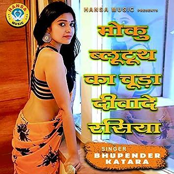 Moku Blutooth Ka Chuda Diwade Rasiya - Single