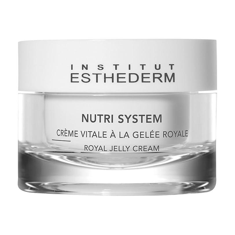スピーカーアドバイス血Institut Esthederm Nutri System Royal Jelly Vital Cream 50ml [並行輸入品]