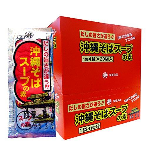 沖縄そば スープの素 粉末 東亜食品工業 11g×4食分 20パック入