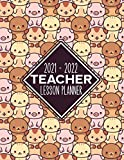 Teacher planner 2021-2022 with kawaii animals for those who love kawaii stuff: 6 period lesson planner with cute kawaii things to add to your kawaii school supplies