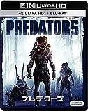 プレデターズ (2枚組)[4K ULTRA HD + Blu-ray]