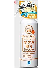 シーシーアイ(CCI)  スマートミスト 水アカ取りシャンプー 440ml W-140