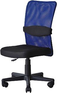 3244(ミツヨシ) デスクチェア メッシュチェア プラスチック脚 黒ホイール パソコンチェア 疲れにくい デザインチェア OAチェア オフィスチェア オフィスチェアー ビジネスチェア テレワーク 在宅勤務 在宅ワーク MTS-035 (ブルー)