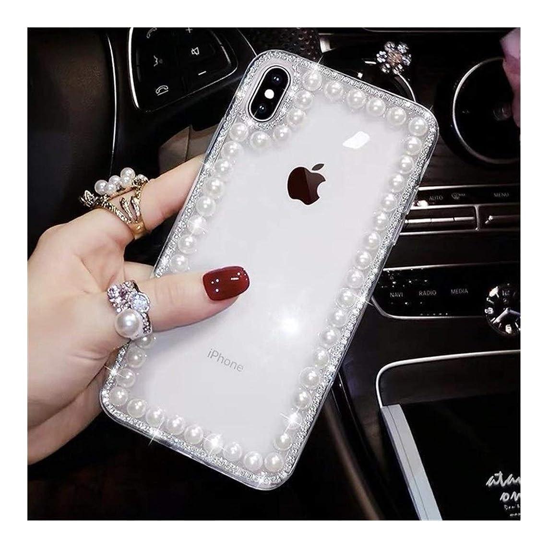 翻訳するほこり環境FUKUAKON スマホケース For Iphone 11 Pro MAS XS X 8 7 8P 7P 6p 6s カバー 携帯ケース 透明 携帯保護 スマートホンケース ダイヤモンド (Color : 白, Size : Iphone6p/6Splus)