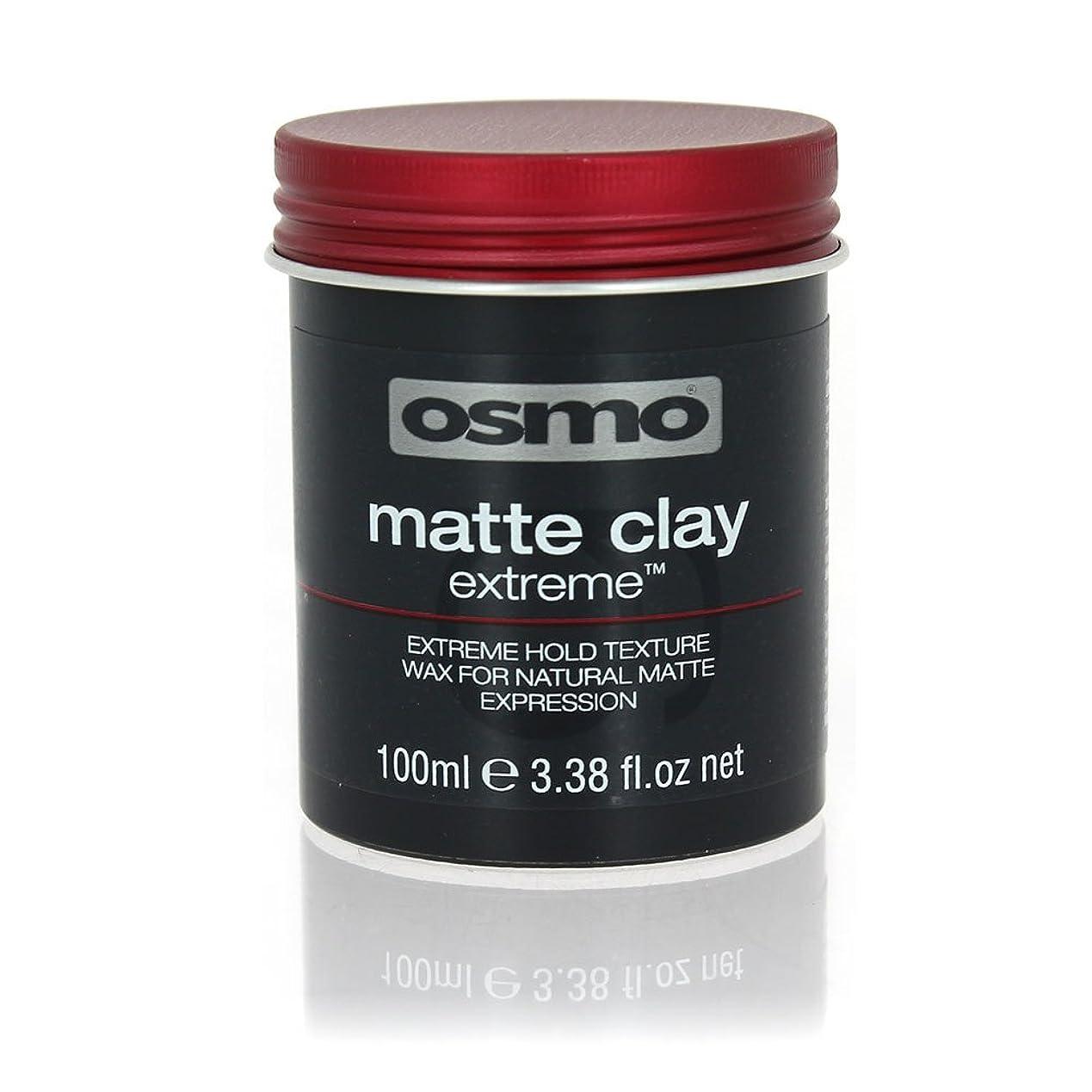 解釈する褐色スクリューアレス OSMO グルーミングヘアワックス マットクレイエクストリーム 100ml