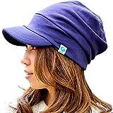 Nakota(ナコタ) スウェット キャスケット 帽子 春夏 帽子 ゆったり被れる大きめサイズで自慢のシルエット美人になれる帽子。UV・小顔効果もアリ メンズ レディース 大きい 深い メンズ レディース (Mサイズ(頭周り約57cm), ネイビー)
