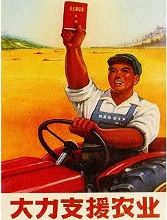 Wee Blue Coo Propaganda Political Communist China Support Farm Mao Red Book Unframed Wall Art Print Poster Home Decor Premium