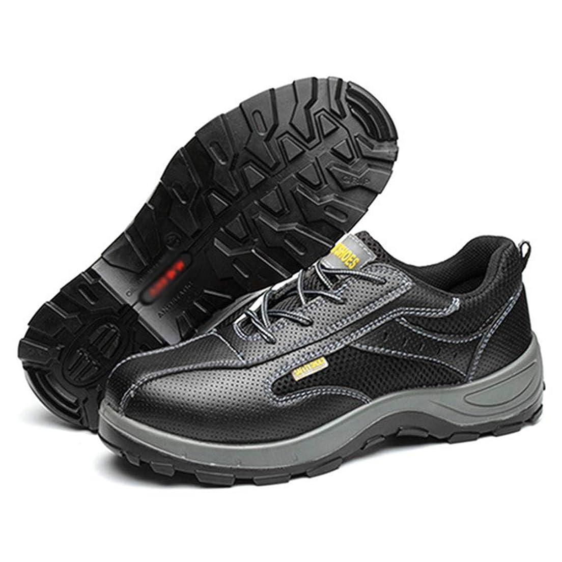 市の花分離章安全靴 作業靴 メンズ ブーツ スエード レースアップ 通気性 耐滑 絶縁 耐油 つまさき保護 先芯入り 蒸れない 涼しい 快適 滑らない 四季通用 釘防止 鋼片付き 靴底防護 耐摩耗 二層底 歩きやすい 黒