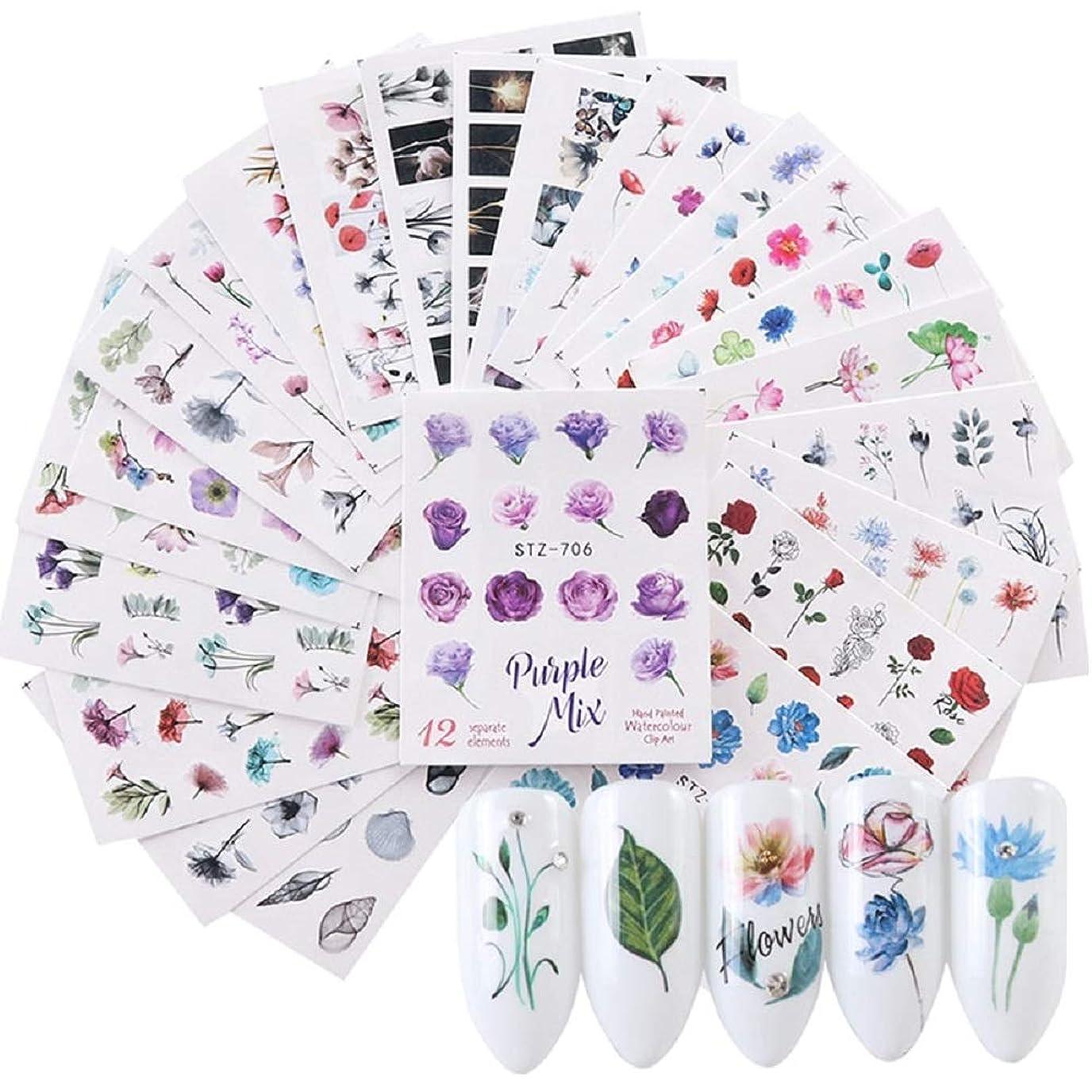 旧正月伝記試み24pcs Watercolor Floral Flower Sticker Nail Decals Set Flamingo Sea Horse Designs Gel Manicure Decor Water Slider 水彩フラワーフラワーステッカーネイルステッカーセットフラミンゴシーホースデザインジェルマニキュア装飾水スライダー