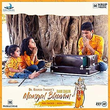Mangal Bhavan - Ram Dhun