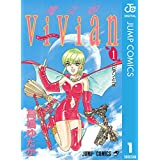 魔女娘ViVian 1 (ジャンプコミックスDIGITAL)