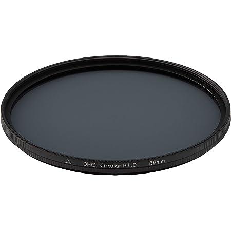 Marumi 82mm DHG Circular Polarising Filter
