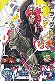 ドラゴンボールヒーローズ PBBS9-07 トランクス:ゼノ オフィシャル9ポケットバインダー ビッグバンセット ※シングルカードのみの販売となります。