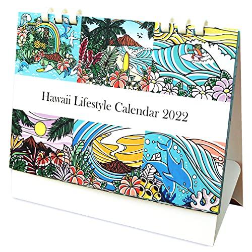 ハワイ ライフスタイル カレンダー 2022 卓上 B6サイズ