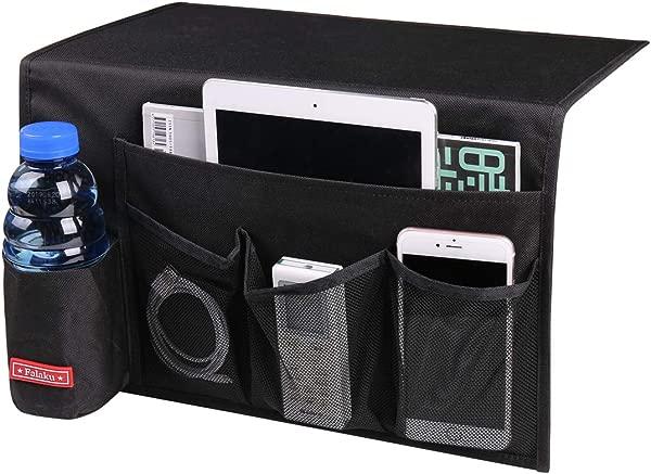 Falaku Bedside Caddy 5 Pockets Bedside Organizer Caddy Under Mattress Holds Water Bottles Magazines Books Black