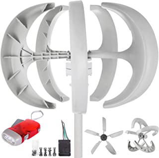 Happybuy Wind Turbine 600W 12V Wind Turbine Generator White Lantern Vertical Wind Generator 5 Leaves Wind Turbine Kit with Controller No Pole (600W 12V, White)