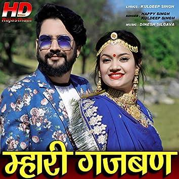 Mahari Gajban