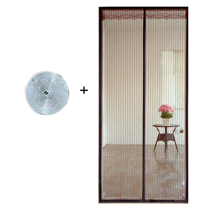 拮抗する失態断片HUYYA 磁気カーテン ドア、ヘビーデューティ防虫網ドア 自動式 磁気スクリーンマジックテープアンチバグ&昆虫,Brown_36x86in/90x215CM
