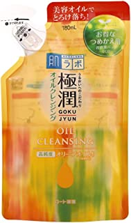 Best cleansing oil refill Reviews