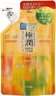 Hadalabo Gokujun Oil Cleansing Refill 180ML