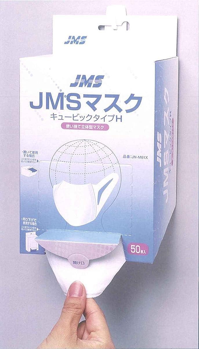 召喚するプライム助手JMSマスク キュービックタイプH JN-M61X
