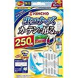 KINCHO 虫コナーズ カーテンに吊るタイプ 虫よけプレート 250日用 無臭