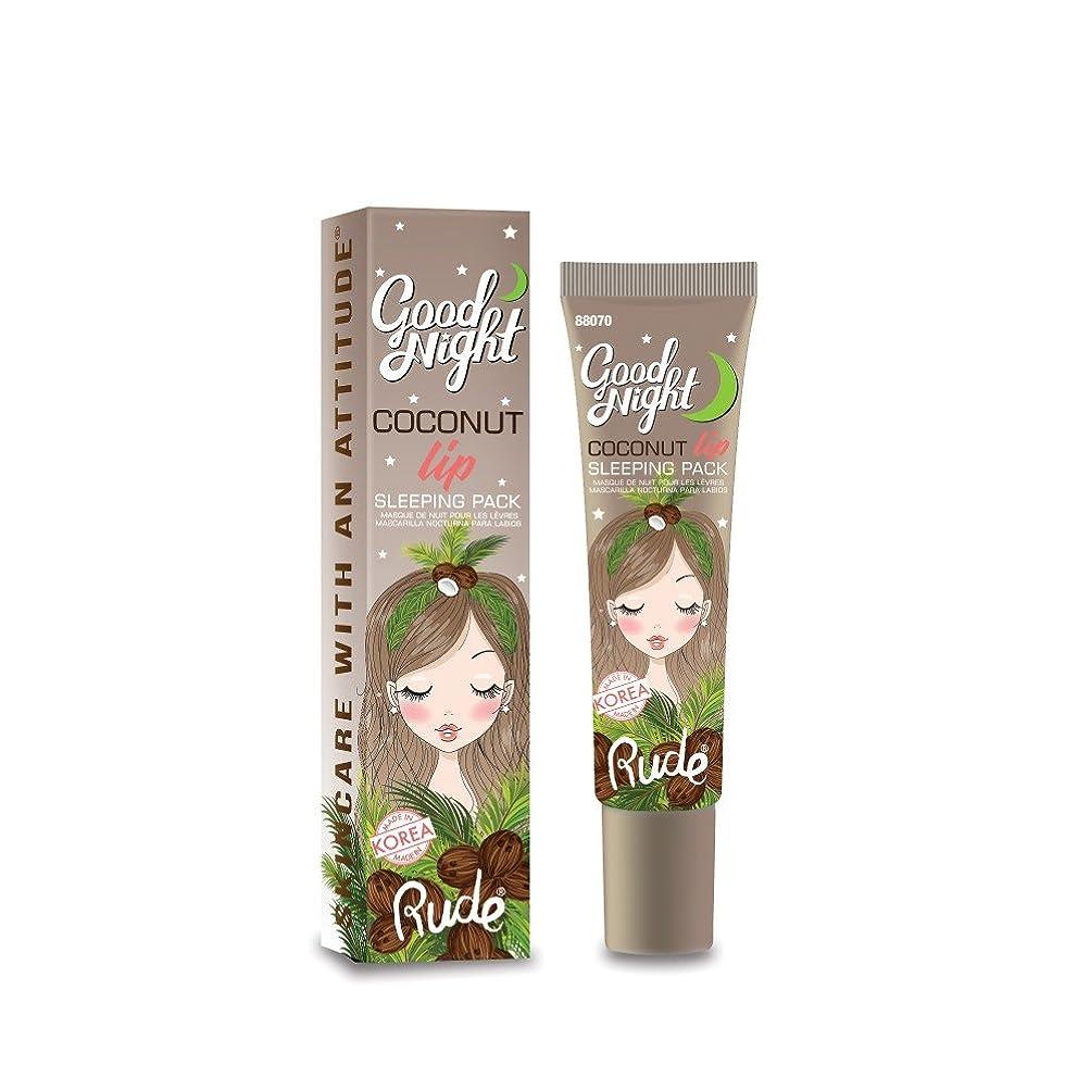 マッサージメタルライン雑草(3 Pack) RUDE Good Night Coconut Lip Sleeping Pack (並行輸入品)