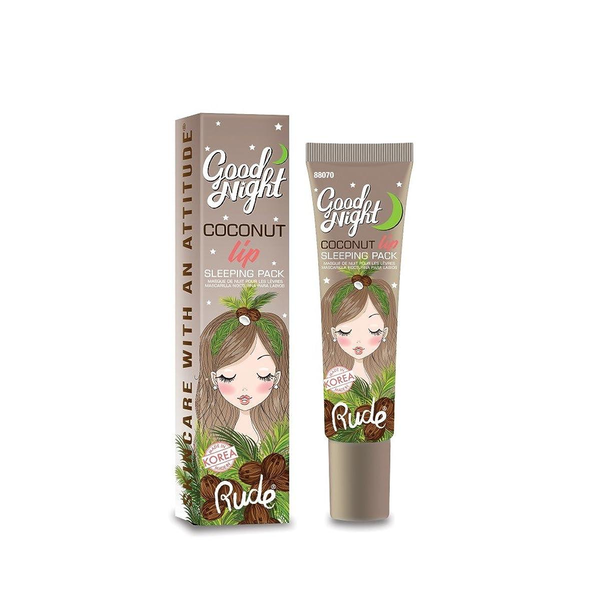 民主主義教師の日激怒(6 Pack) RUDE Good Night Coconut Lip Sleeping Pack (並行輸入品)