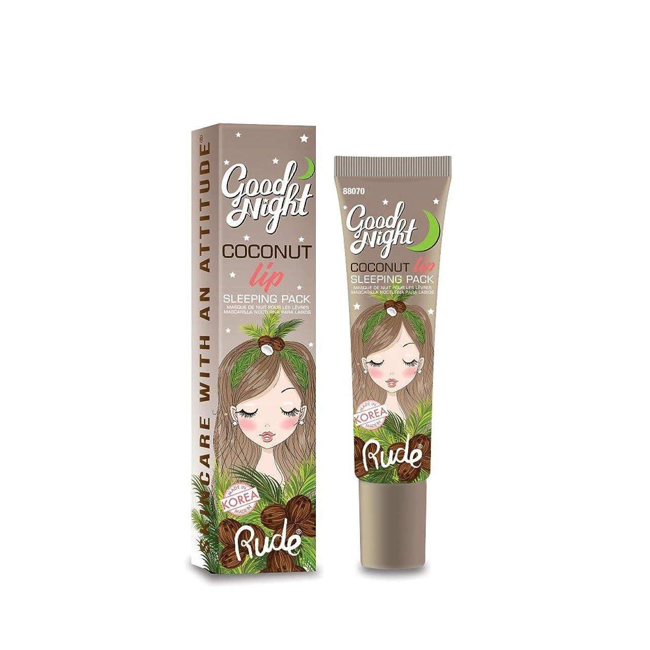 強打うなずく文献(6 Pack) RUDE Good Night Coconut Lip Sleeping Pack (並行輸入品)